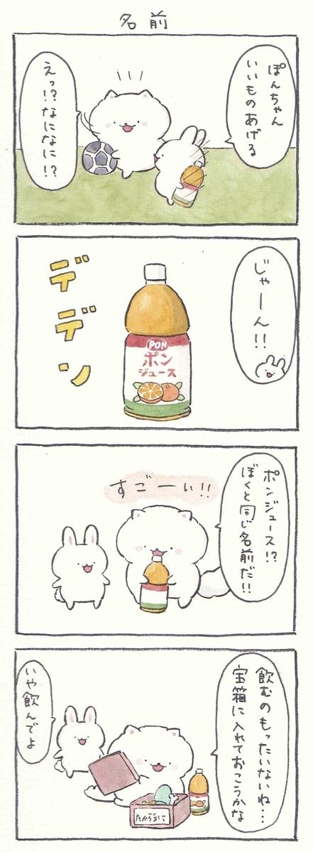 f:id:furuyan-pon:20210623211833j:plain