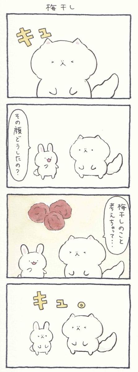 f:id:furuyan-pon:20210628211911j:plain