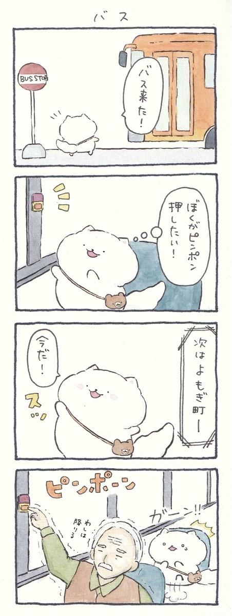 f:id:furuyan-pon:20210630212429j:plain