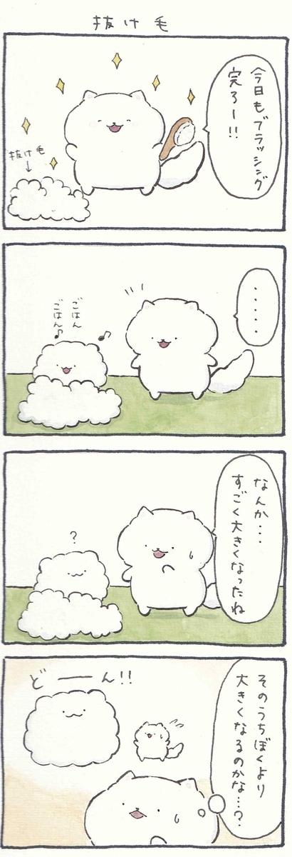 f:id:furuyan-pon:20210702224530j:plain