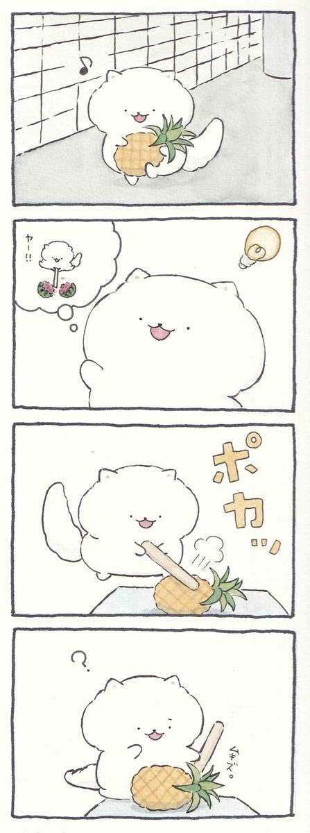 f:id:furuyan-pon:20210705223012j:plain