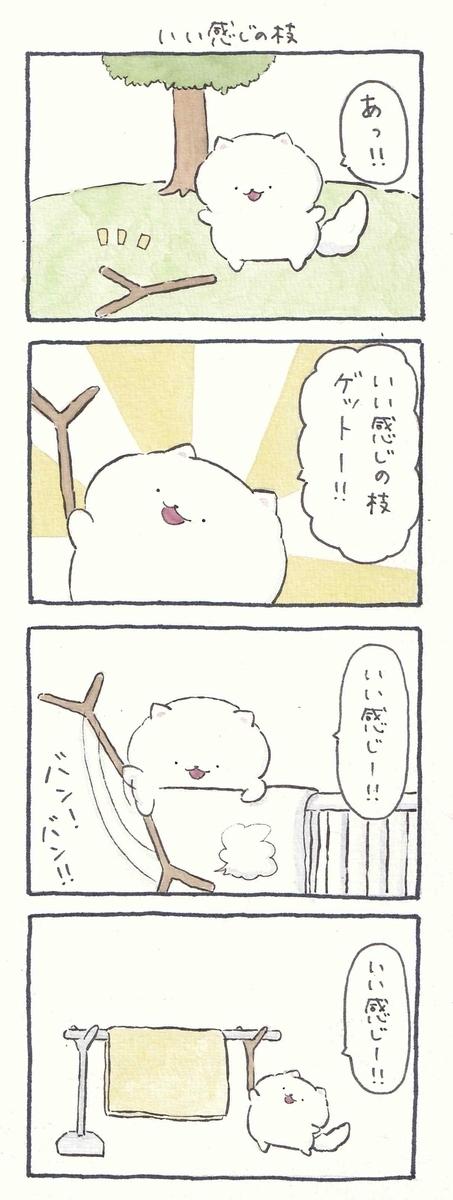 f:id:furuyan-pon:20210707224931j:plain