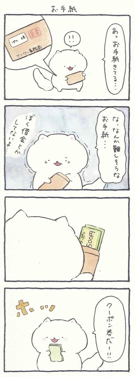 f:id:furuyan-pon:20210709221537j:plain