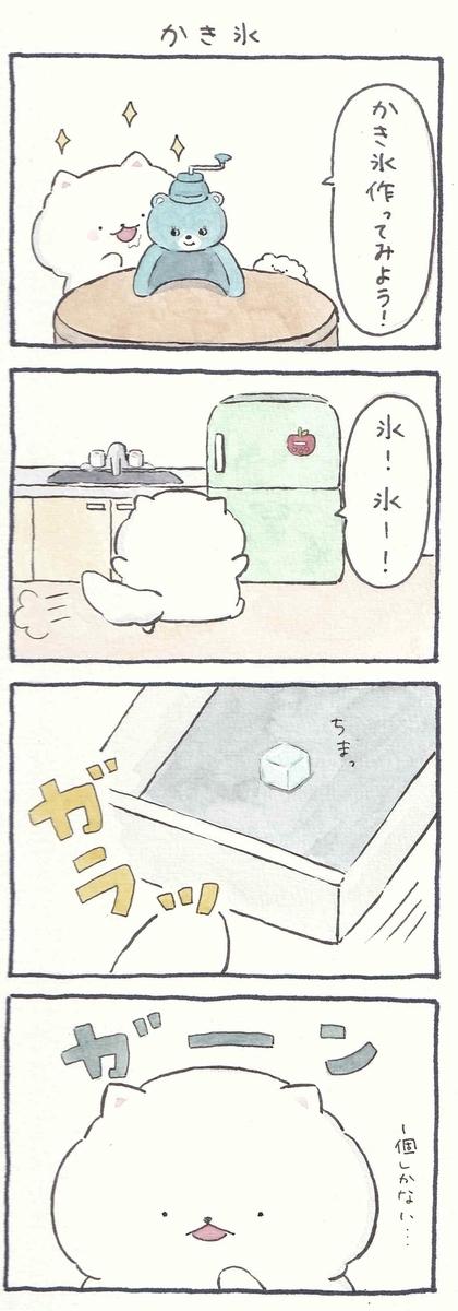 f:id:furuyan-pon:20210716213007j:plain