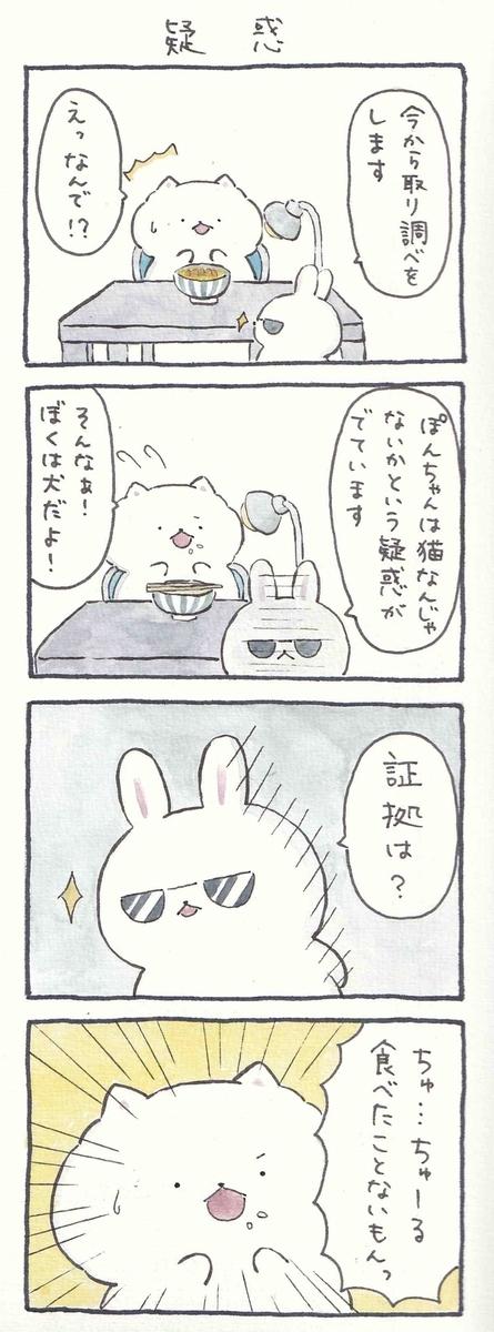 f:id:furuyan-pon:20210719214125j:plain