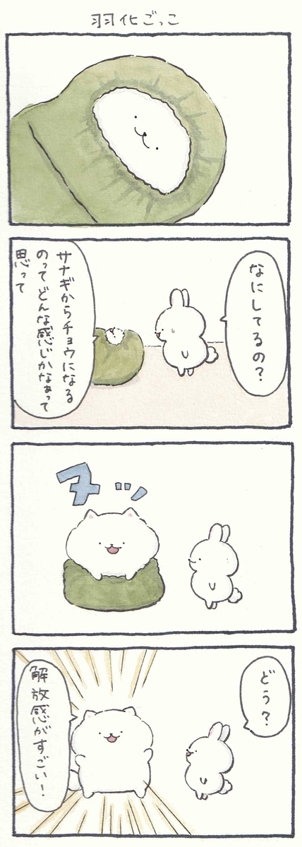 f:id:furuyan-pon:20210726210947j:plain