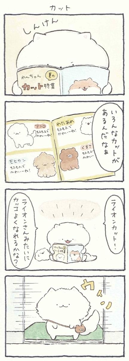 f:id:furuyan-pon:20210802215029j:plain
