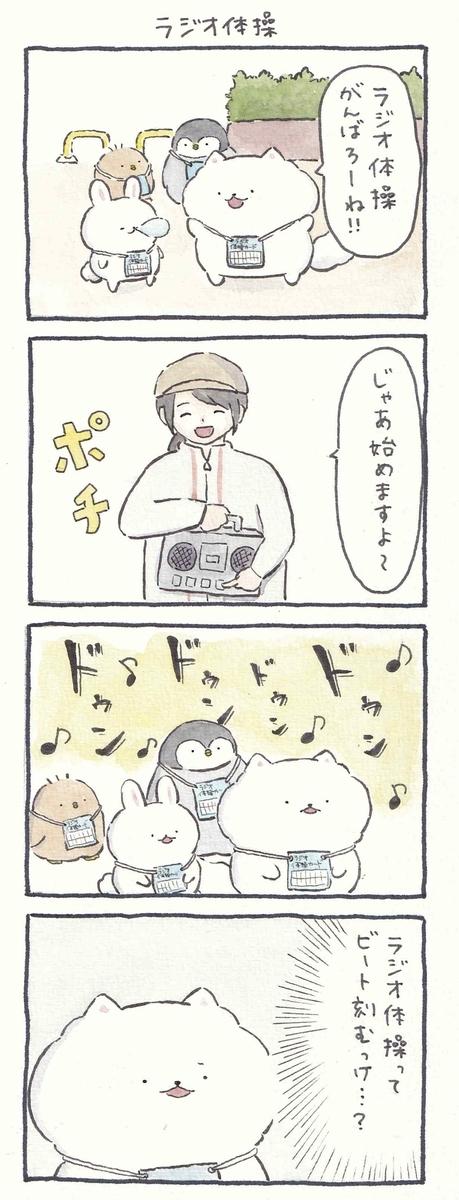 f:id:furuyan-pon:20210806221316j:plain