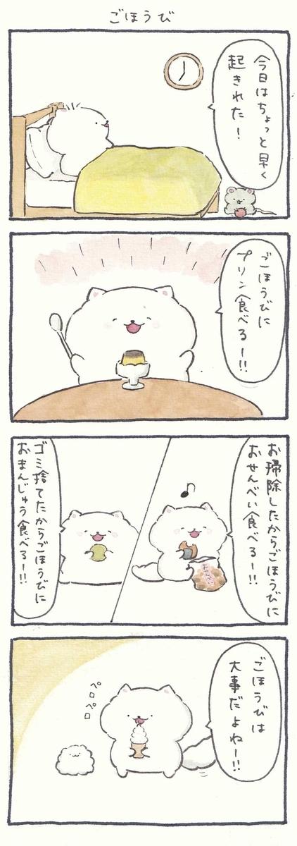 f:id:furuyan-pon:20210809223347j:plain