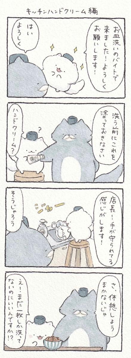 f:id:furuyan-pon:20210811174229j:plain