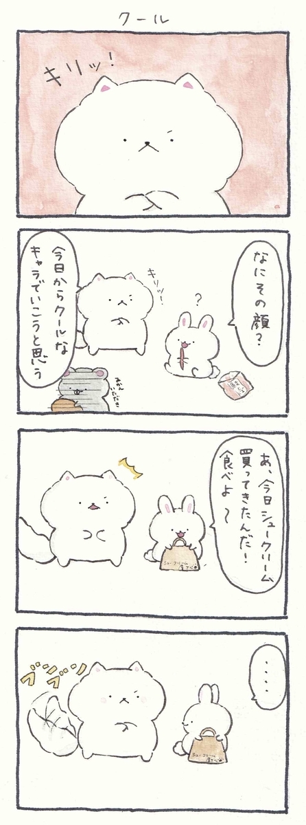 f:id:furuyan-pon:20210813220816j:plain