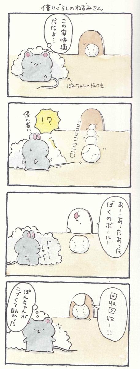 f:id:furuyan-pon:20210823215850j:plain