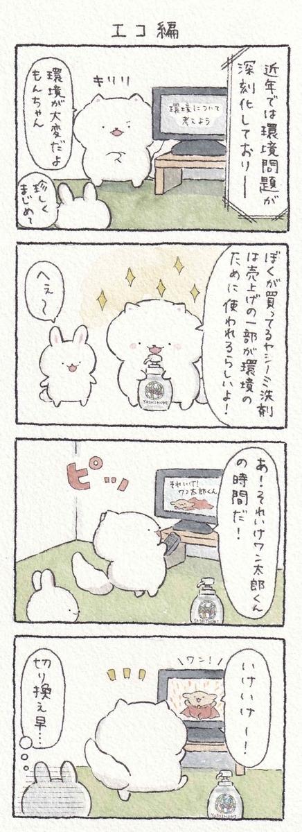f:id:furuyan-pon:20210825173356j:plain