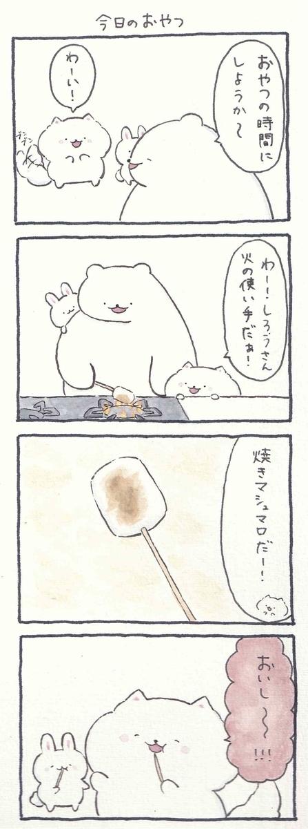 f:id:furuyan-pon:20210830212603j:plain