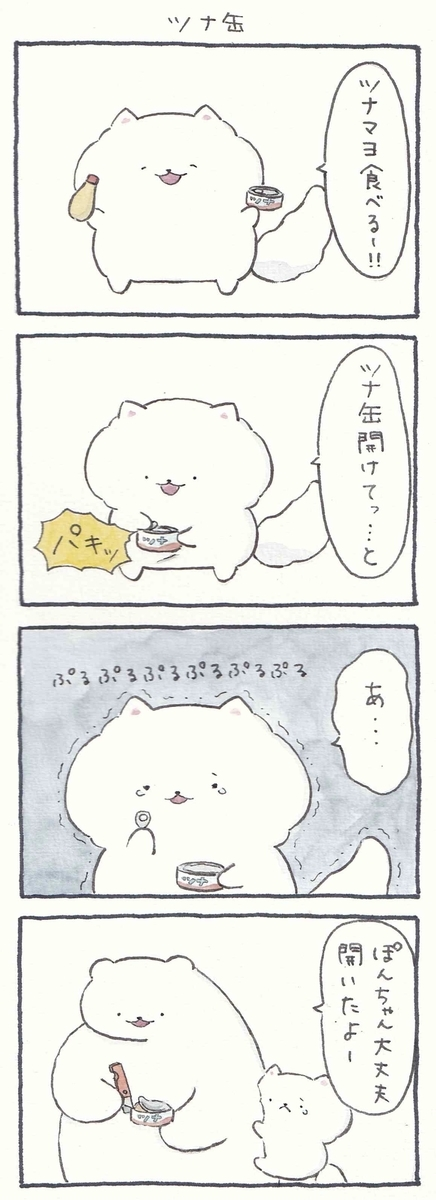 f:id:furuyan-pon:20210901223559j:plain