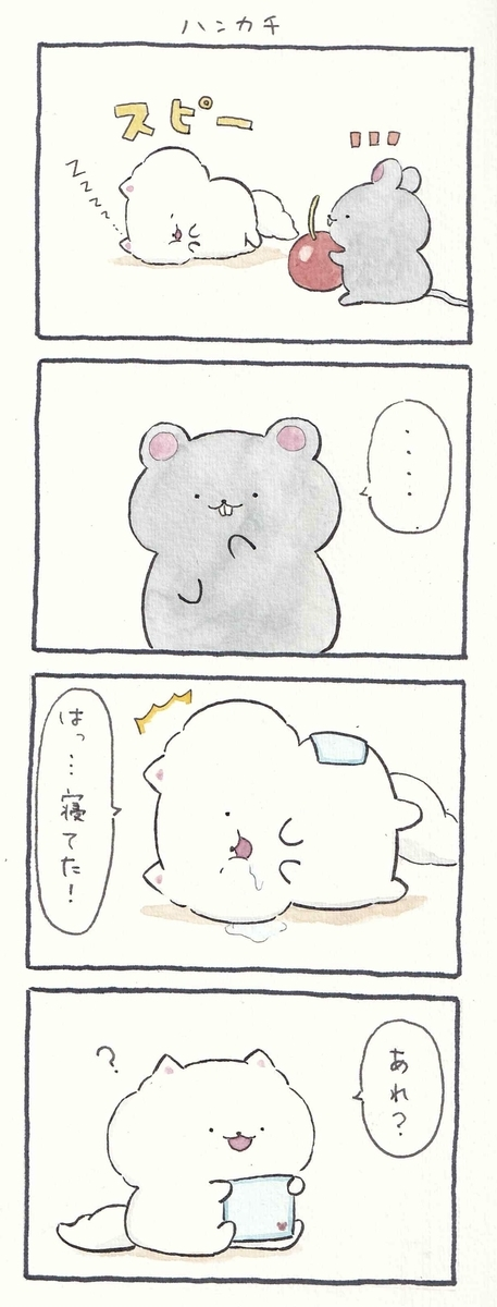f:id:furuyan-pon:20210903224517j:plain