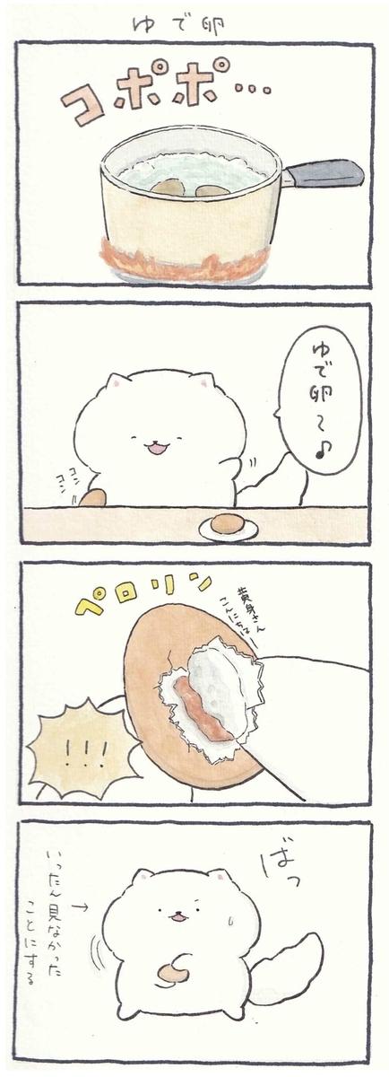 f:id:furuyan-pon:20210922220819j:plain