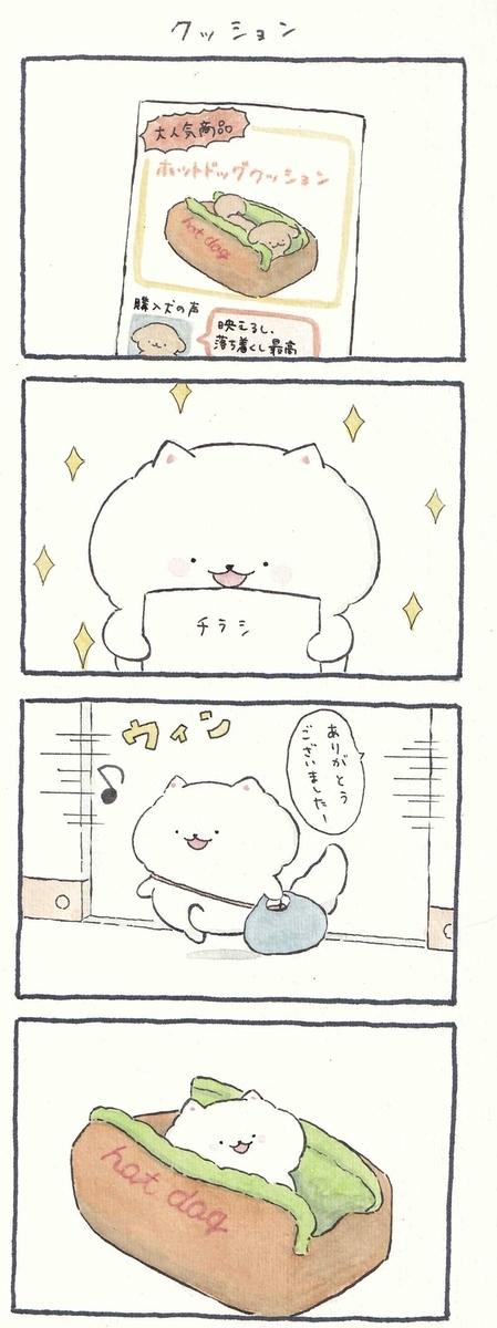 f:id:furuyan-pon:20210924214359j:plain