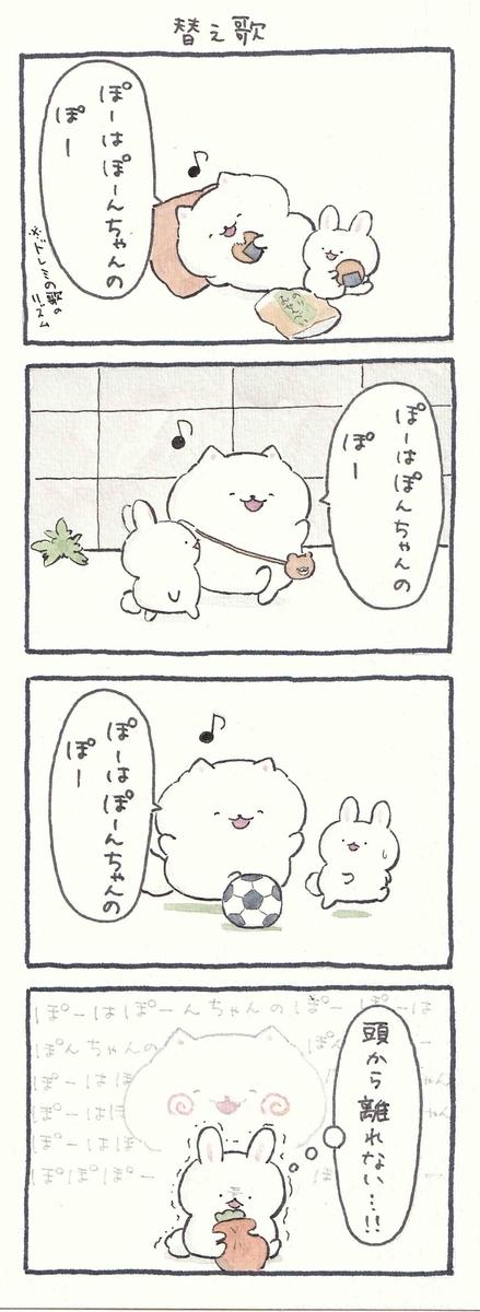 f:id:furuyan-pon:20210929221954j:plain