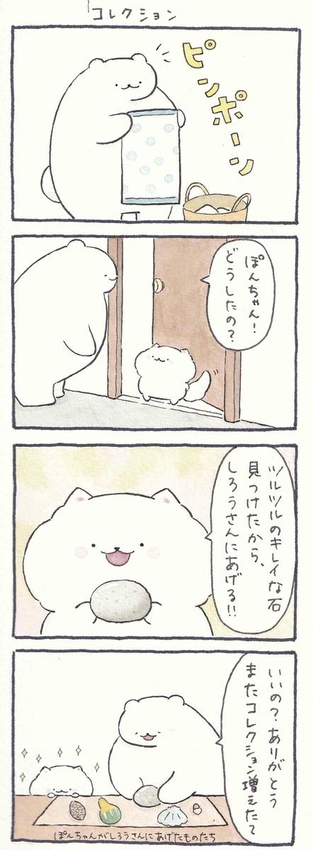 f:id:furuyan-pon:20211001215815j:plain