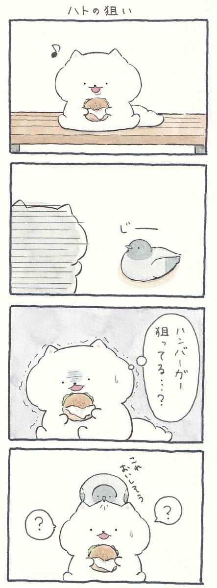 f:id:furuyan-pon:20211013212100j:plain