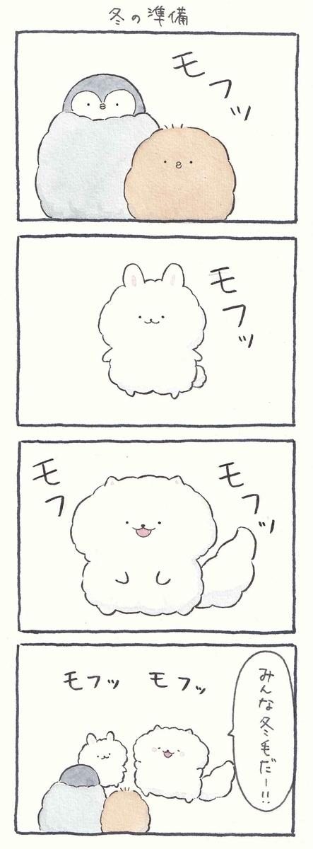 f:id:furuyan-pon:20211015212934j:plain