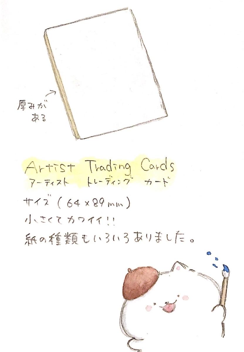f:id:furuyan-pon:20211018200747j:plain