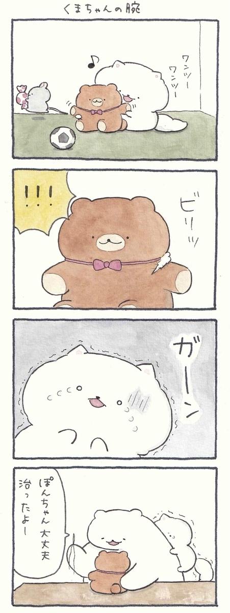 f:id:furuyan-pon:20211020212302j:plain