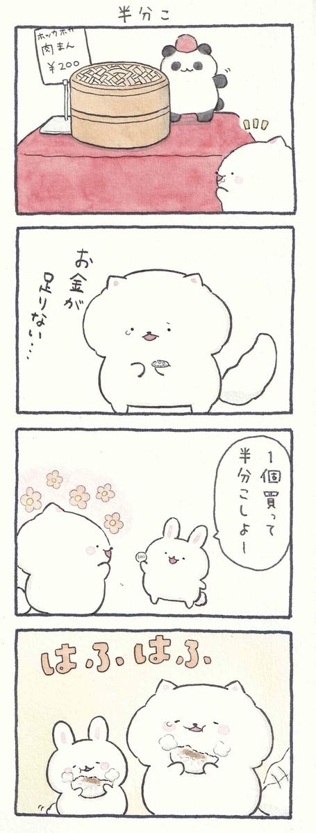 f:id:furuyan-pon:20211022220426j:plain
