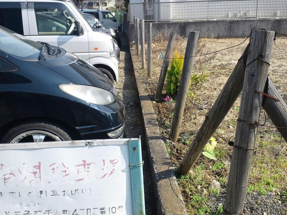 f:id:furuyatoshihiro:20120402093618j:image