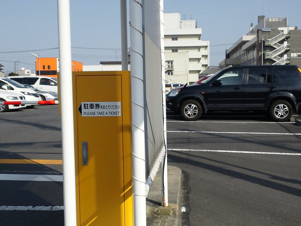 f:id:furuyatoshihiro:20130403214921j:image