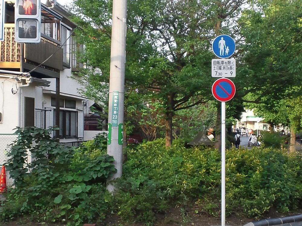 f:id:furuyatoshihiro:20140602203146j:image