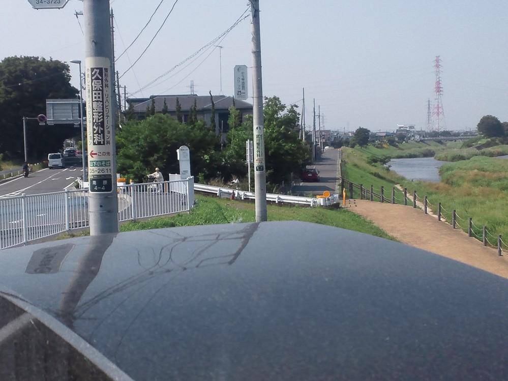 f:id:furuyatoshihiro:20140603220900j:image