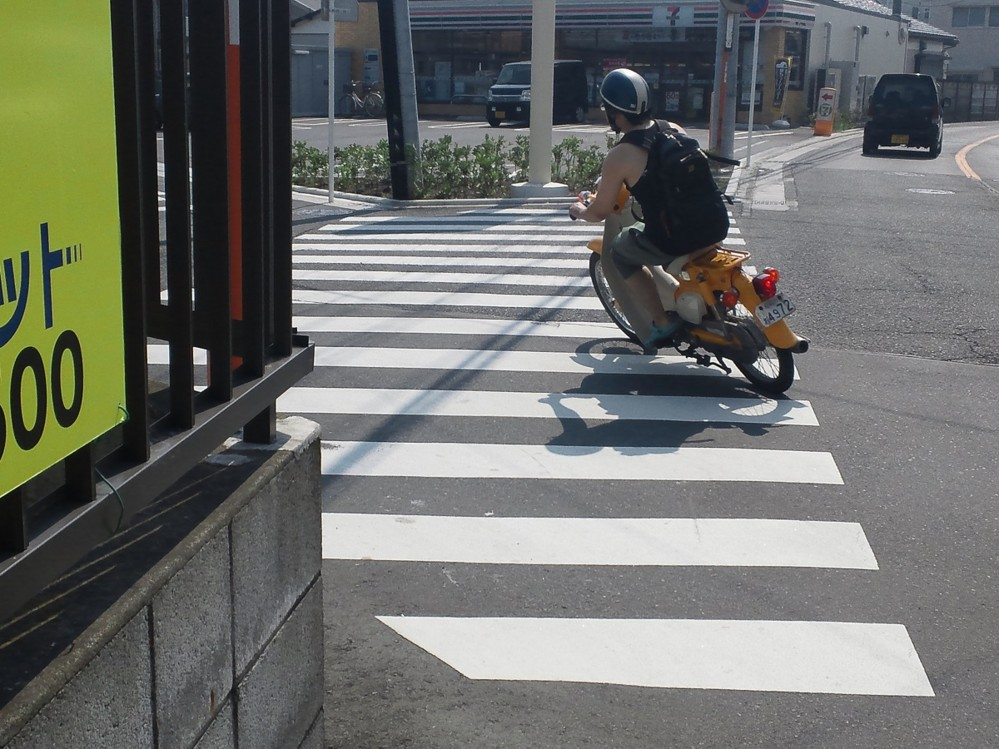 f:id:furuyatoshihiro:20140803130931j:image