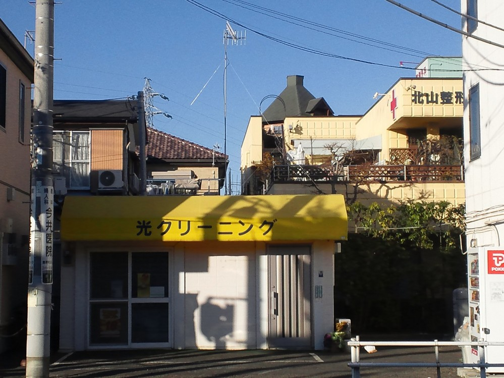 f:id:furuyatoshihiro:20150202202052j:image