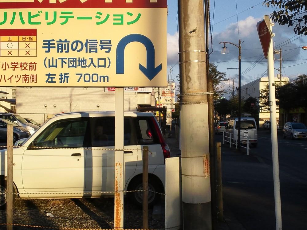 f:id:furuyatoshihiro:20150302201338j:image