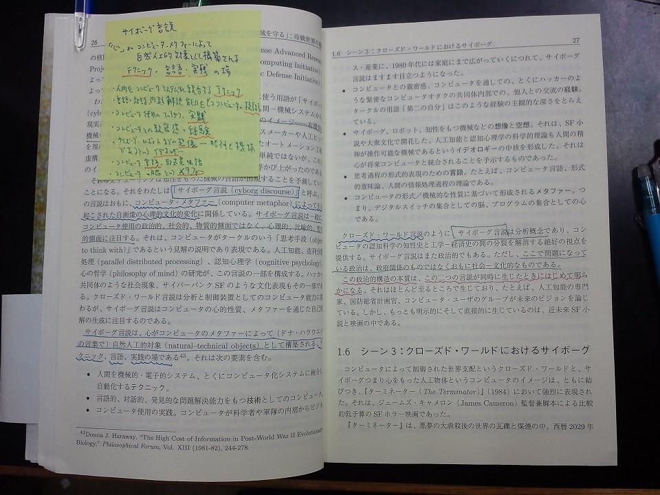 2015-05-12 - 偽日記@はてな