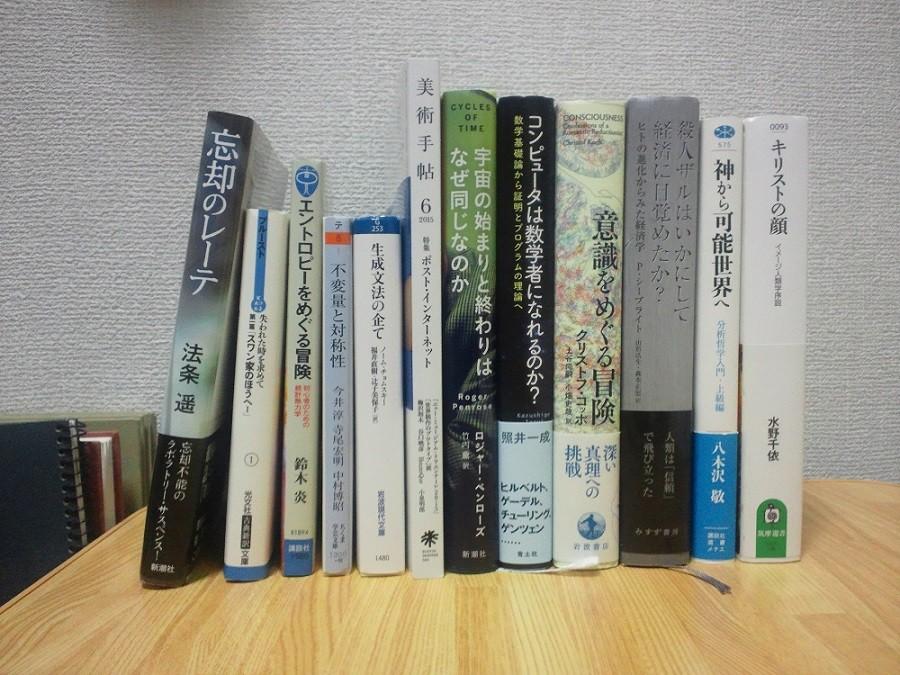 f:id:furuyatoshihiro:20150527132612j:image