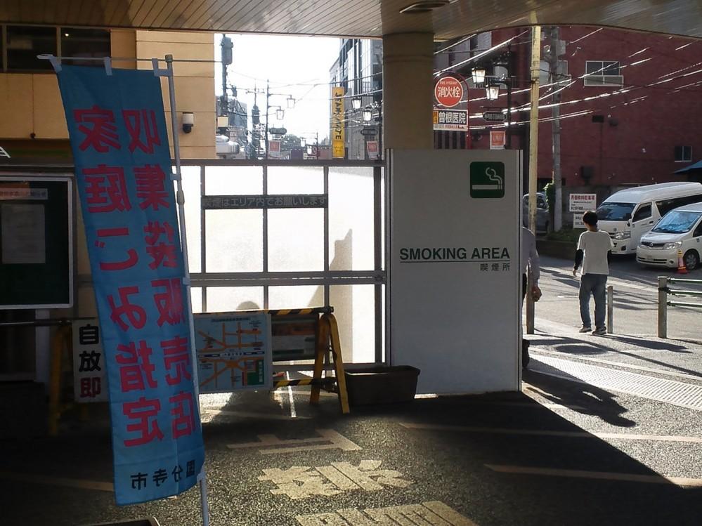 f:id:furuyatoshihiro:20150603151709j:image
