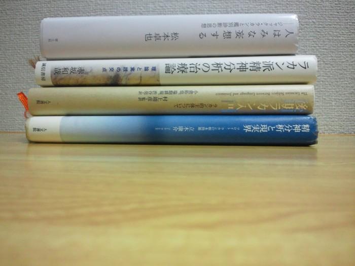 f:id:furuyatoshihiro:20150624004521j:image