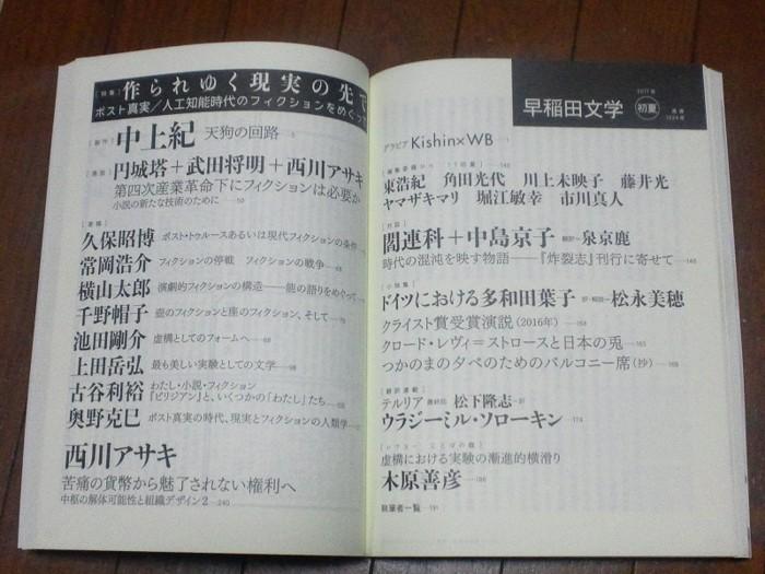f:id:furuyatoshihiro:20170428061603j:image