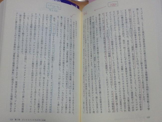 f:id:furuyatoshihiro:20180705151923j:image