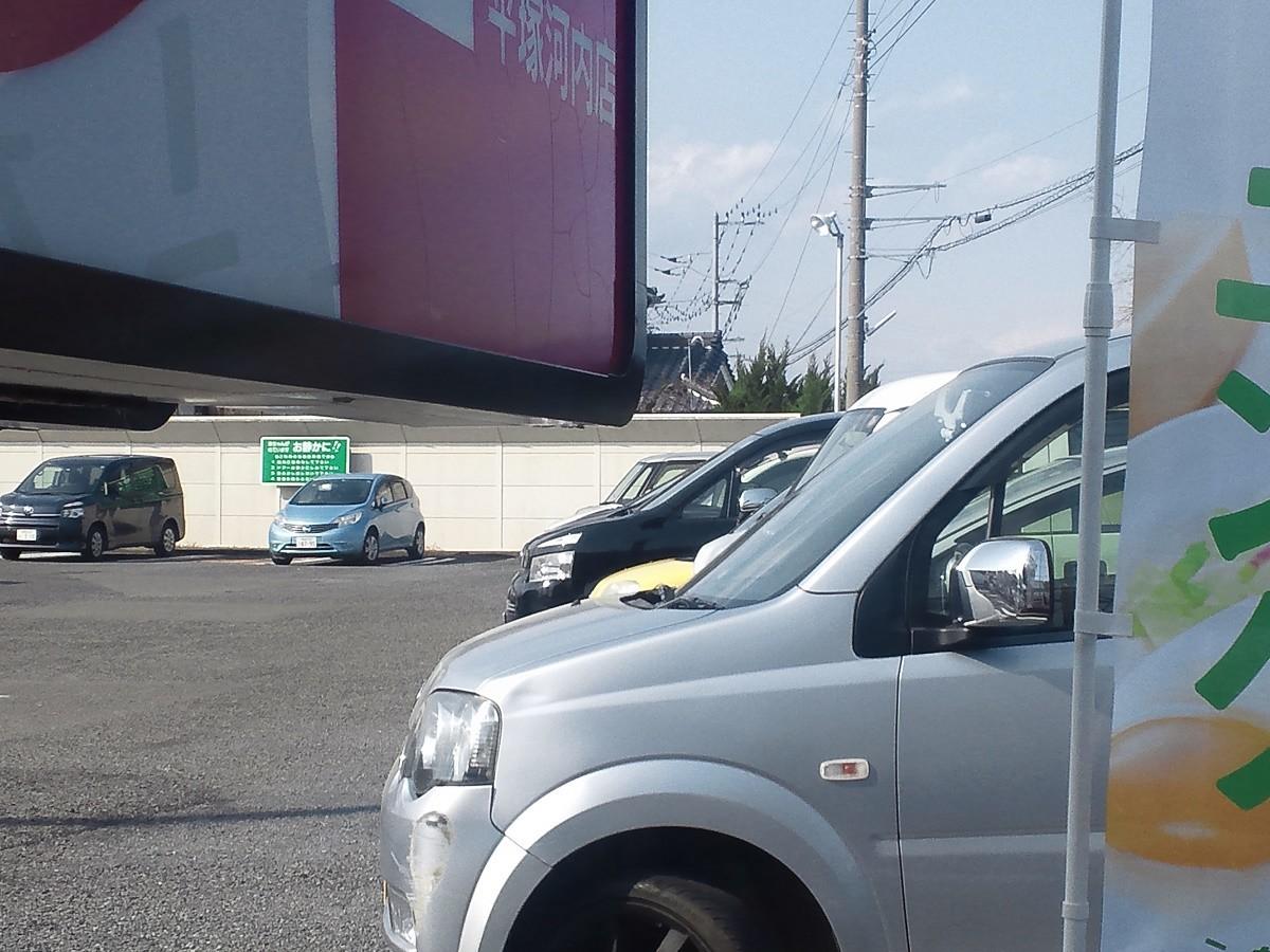 f:id:furuyatoshihiro:20190316002516j:plain