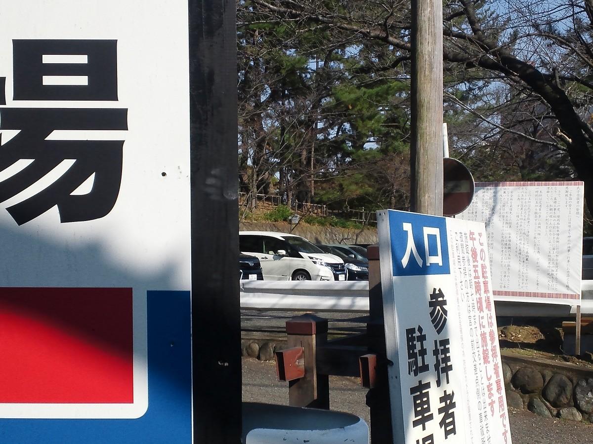 f:id:furuyatoshihiro:20190404012924j:plain