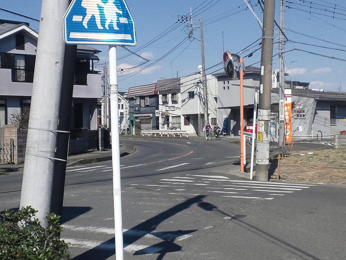 f:id:furuyatoshihiro:20190404013031j:plain
