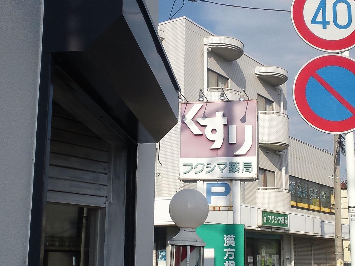 f:id:furuyatoshihiro:20191203182111j:plain