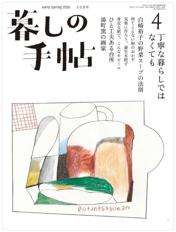 f:id:furuyatoshihiro:20200203024917j:plain