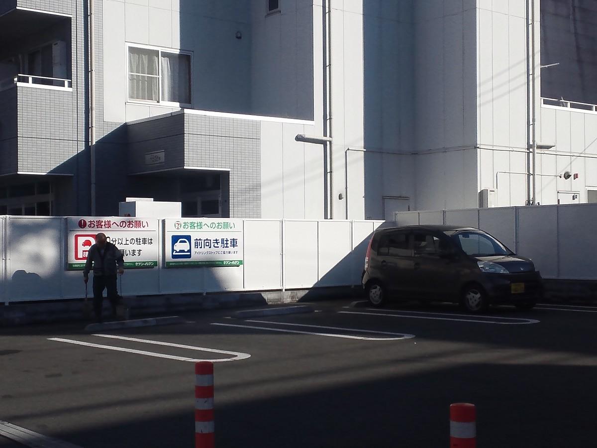f:id:furuyatoshihiro:20200208233753j:plain
