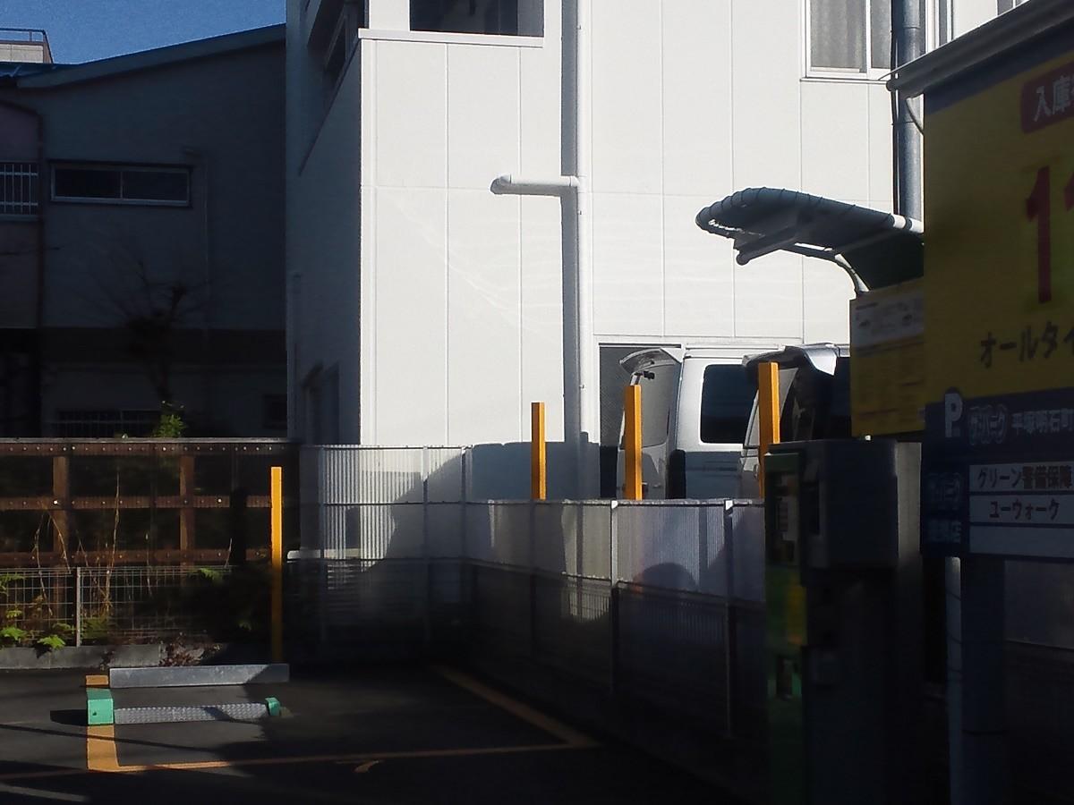 f:id:furuyatoshihiro:20200208233809j:plain