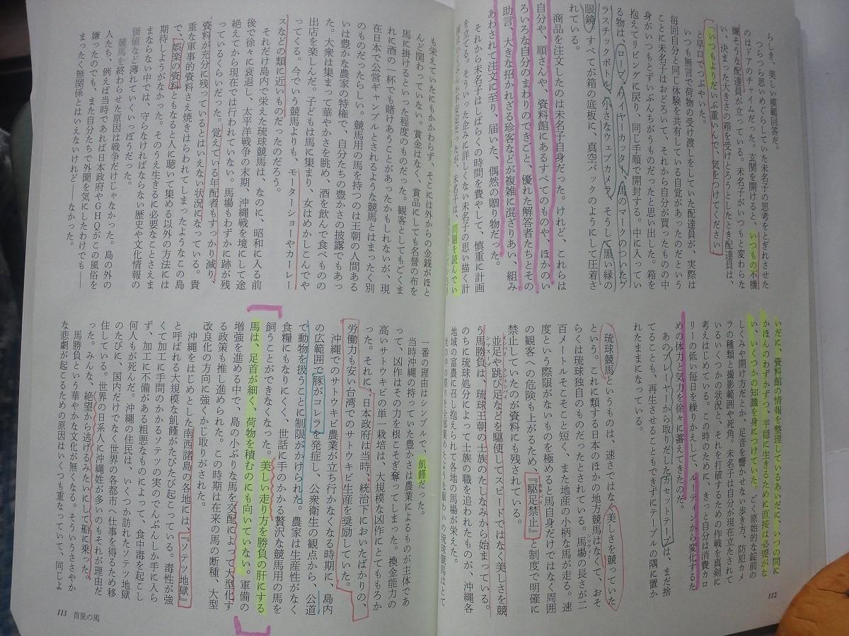 f:id:furuyatoshihiro:20200215133405j:plain
